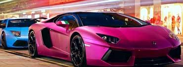Lamborghini Cars City Cover Photo