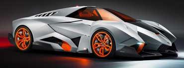 Lamborghini Egoista Cover Photo