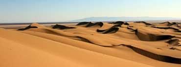 Marajab Desert Iran Cover Photo
