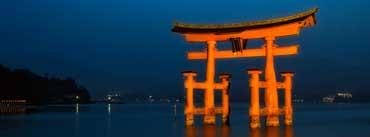 Big Torii Blue Hour Cover Photo