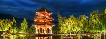Chinese Pagoda Cover Photo