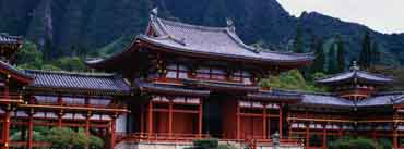 Japanese Temple Cover Photo