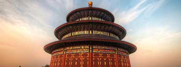 The Temple Of Heaven China Cover Photo