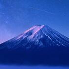 Mountain Cover Photos